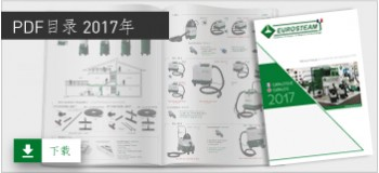 PDF目录 2016年